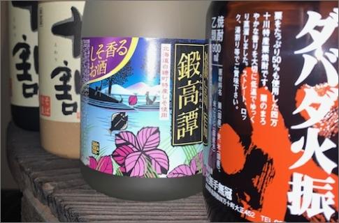紫蘇・栗・蕎麦の変わり種も